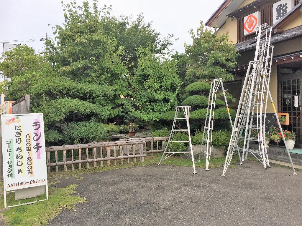 nagano-sushisada-before-jpg