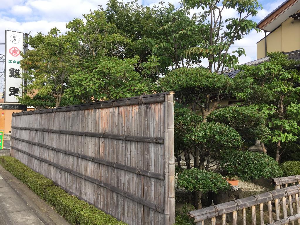nagano-sushisada-jpg