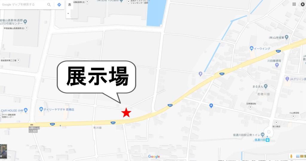 nagano-tenzijou-1
