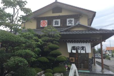 江戸前寿司・鮨定さん